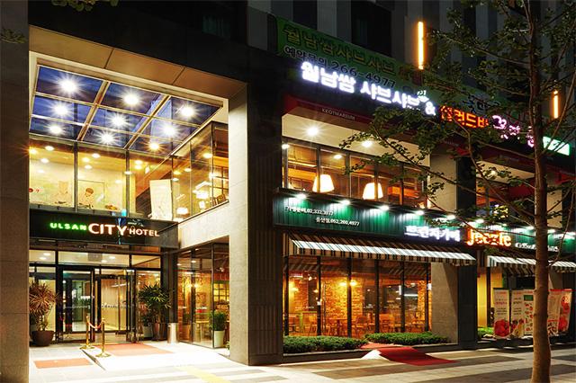 Khách sạn 4 sao Ulsan City Hotel sang trọng, đẹp và rất tiện nghi